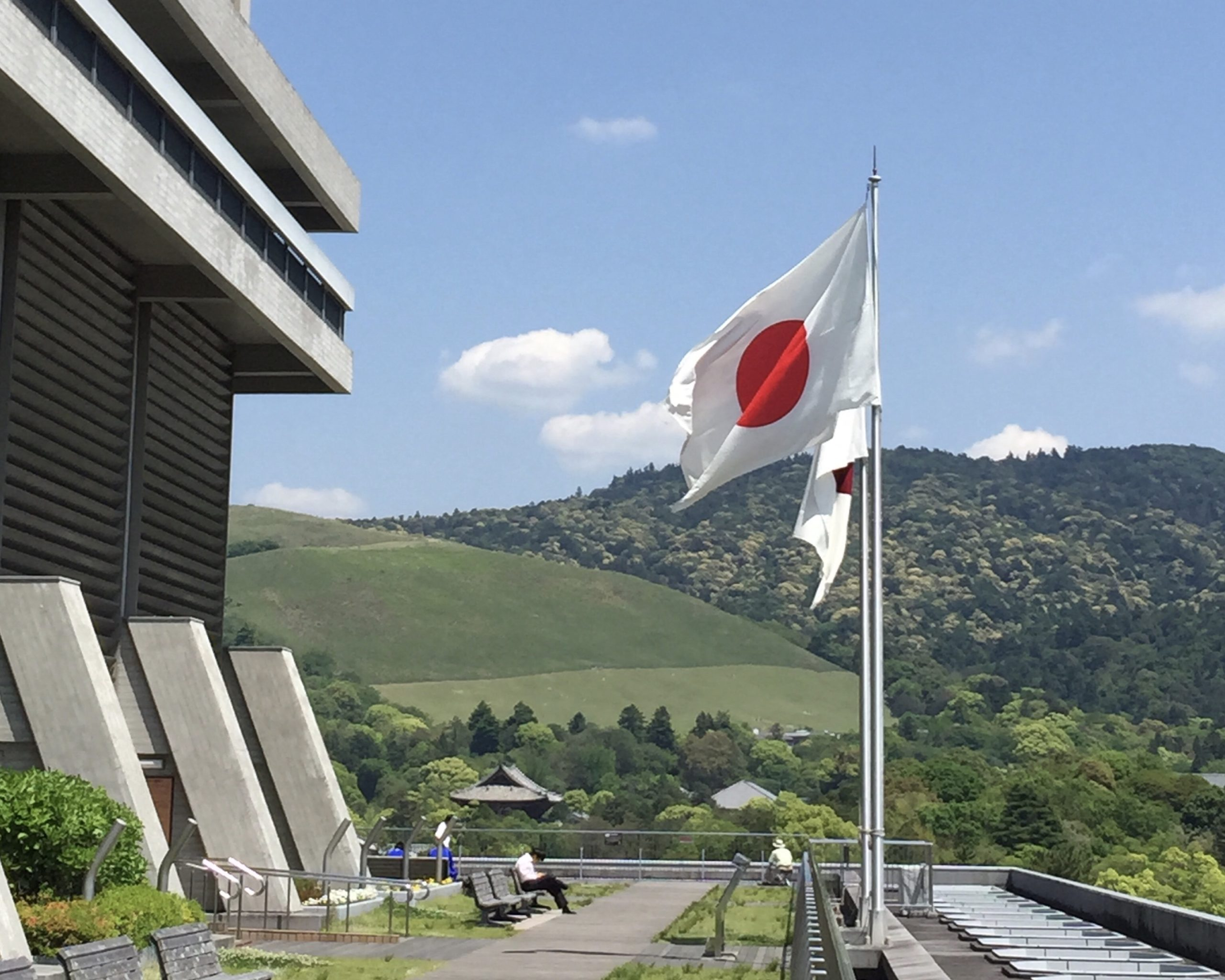 Nara prefectural government office rooftop