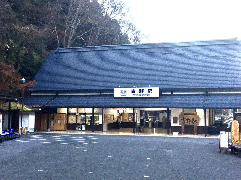 Yoshino Nakasenbon