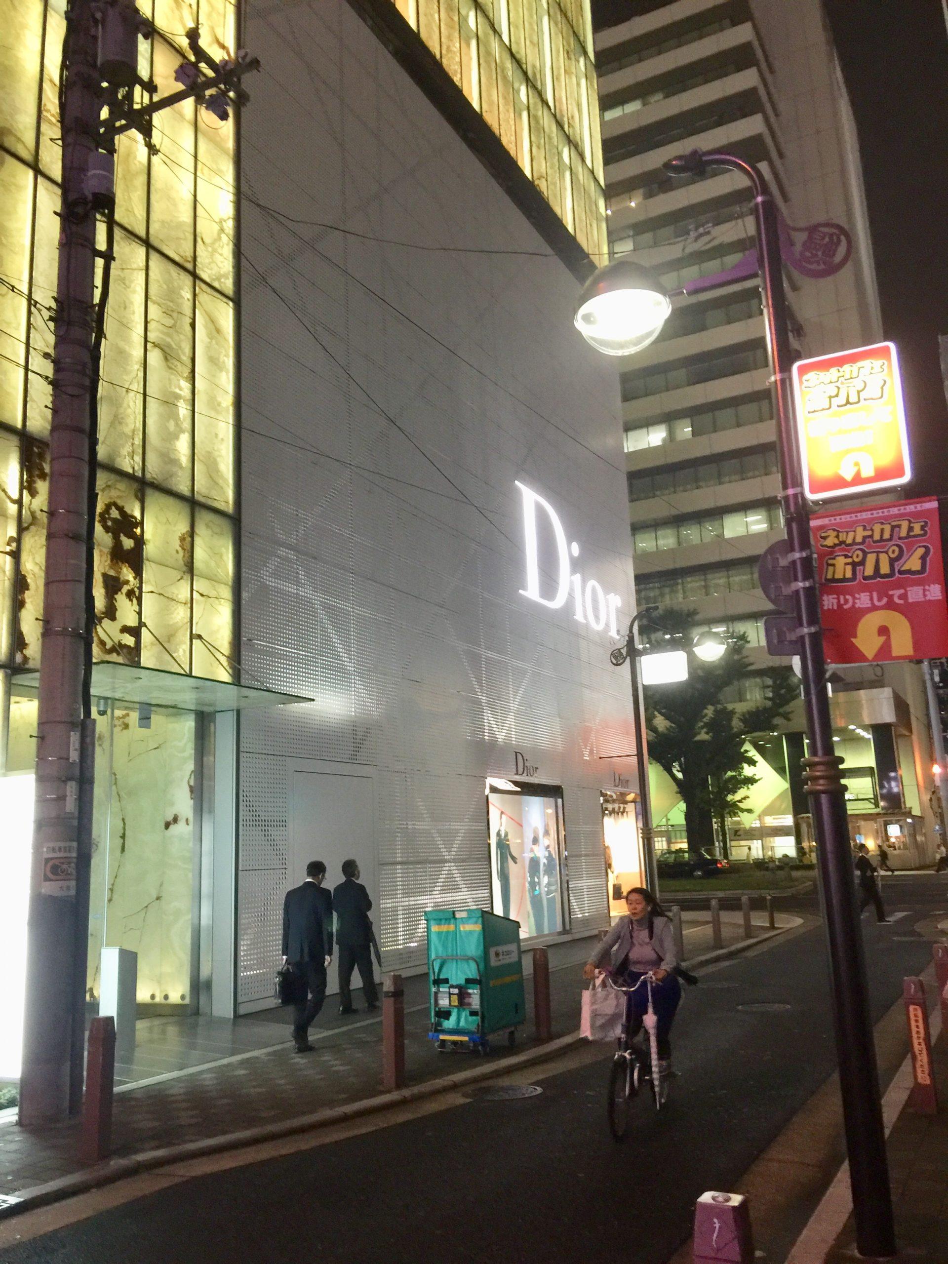Osaka Minami