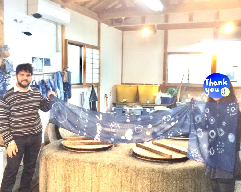 Expérience bleue indigo, Yamato-Koriyama