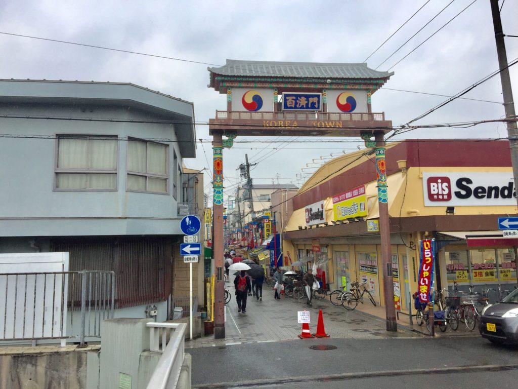 Korea Town, Osaka