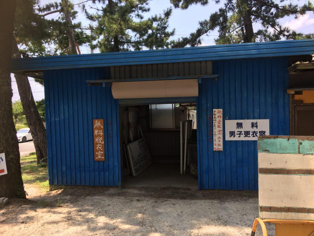 Le lac Biwa