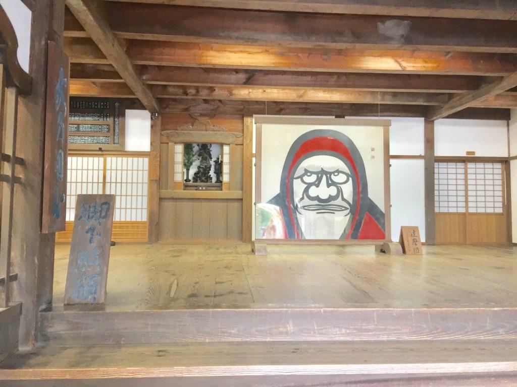 Le temple Tenryuji